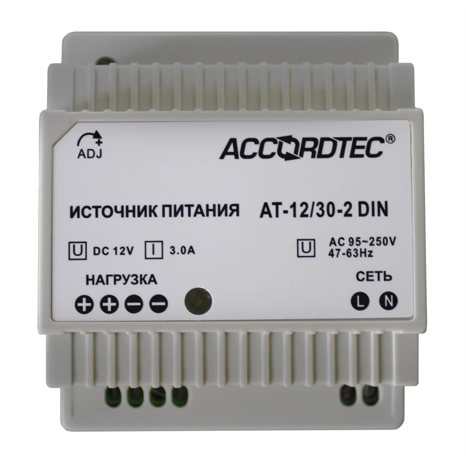 AT-1230-2 DIN