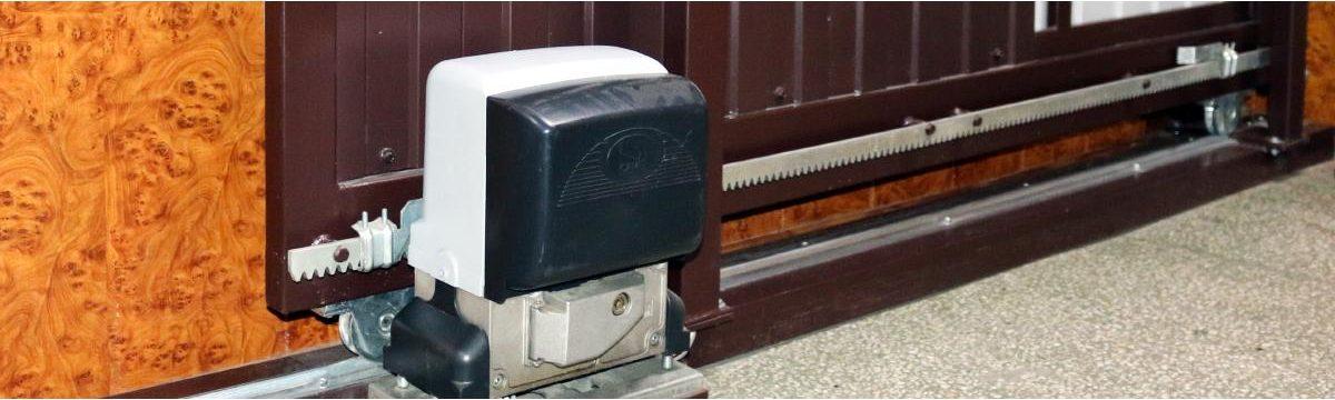 Автоматика для откатных ворот-2